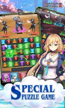 Zgirls-Puzzle & Quest screenshot 11