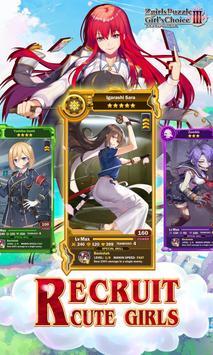 Zgirls-Puzzle & Quest screenshot 2