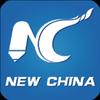 Xinhua Myanmar आइकन