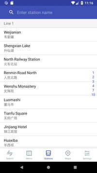 Metro Chengdu Subway screenshot 3