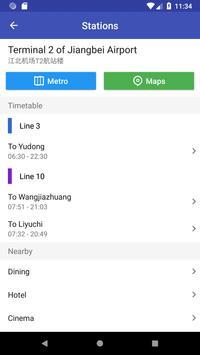 Metro Chongqing Subway screenshot 4