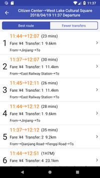 Metro Hangzhou Subway screenshot 1