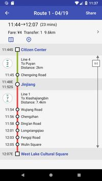 Metro Hangzhou Subway screenshot 2
