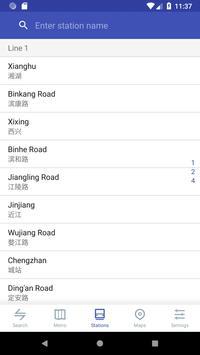Metro Hangzhou Subway screenshot 3