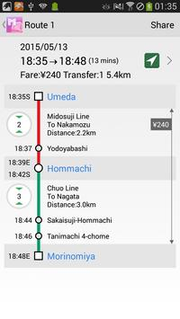 Metro Osaka Subway apk स्क्रीनशॉट
