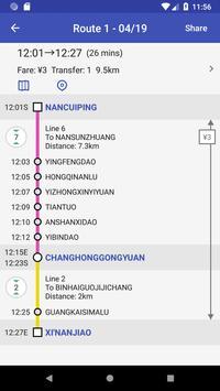 Metro Tianjin Subway screenshot 2