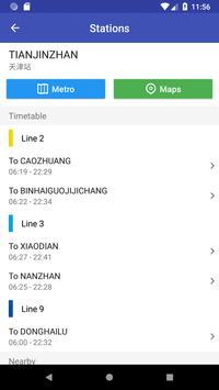 Metro Tianjin Subway screenshot 4