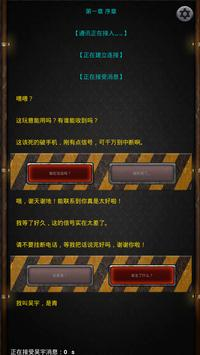 地底大冒险_UndergroundFactory(修正版) screenshot 1