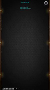 地底大冒险_UndergroundFactory(修正版) screenshot 2