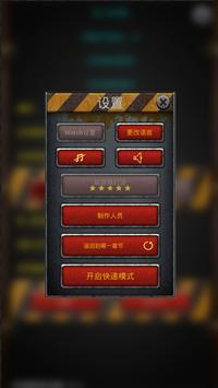 地底大冒险_UndergroundFactory(修正版) screenshot 3