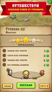 Ушастая Братва apk screenshot