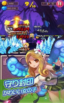 ソードガーディアン apk screenshot