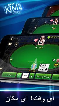 Teen Patti Royale screenshot 2