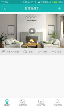 iCSee apk screenshot