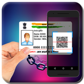 Link Aadhar with Mobile icon