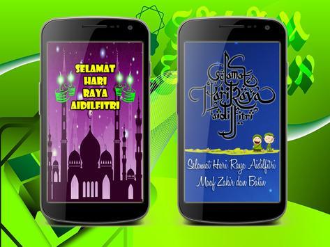 Special Hari Raya eCards apk screenshot
