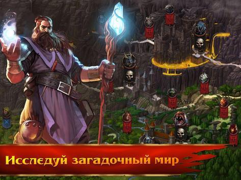 KingsRoad apk screenshot