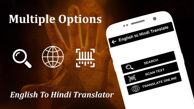 English to Hindi Translator - Hindi dictionary for Android - APK
