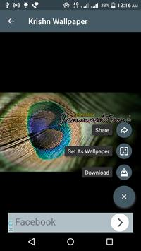 Krishn Wallpaper apk screenshot