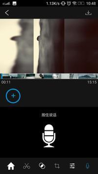 X-Pro screenshot 5