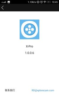 X-Pro screenshot 2