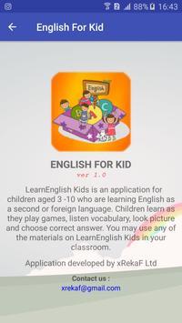 English For Kids screenshot 1