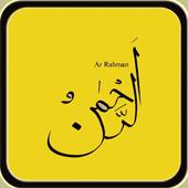Mp3 Surat Ar Rahman icon