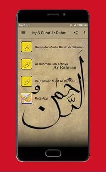 Mp3 Surat Ar Rahman poster