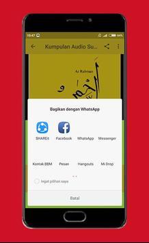 Mp3 Surat Ar Rahman screenshot 1