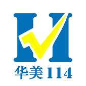 华美114 icon
