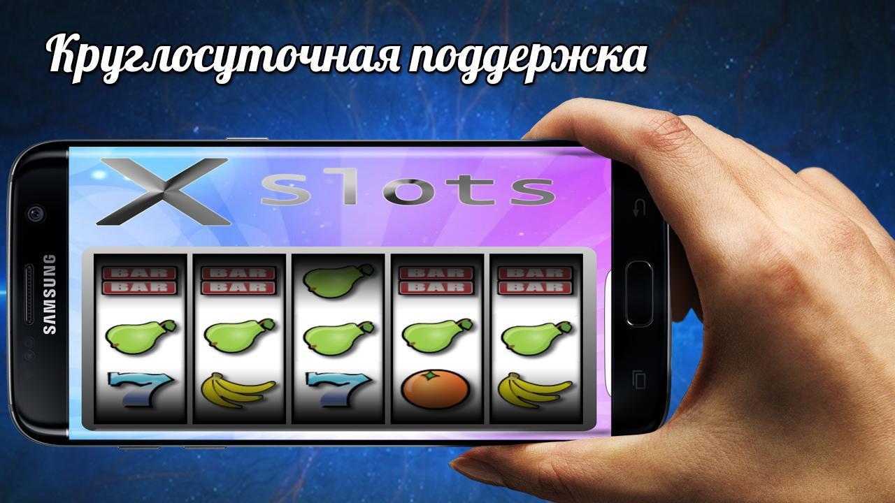 Игровые автоматы android титан казино для андроида