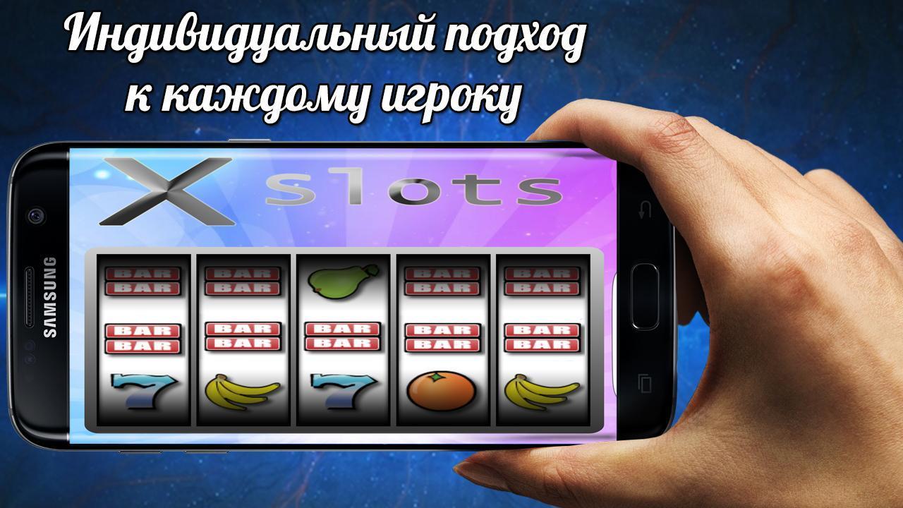 Игровые автоматы скачать бесплатно crazy monkey