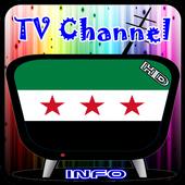 Info TV Channel Syria HD icon