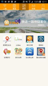 Y5bus apk screenshot