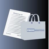 Phone shopping (free) icon