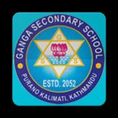 Ganga Secondary School icon