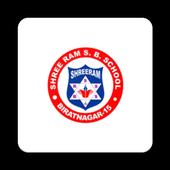 Shree Ram Secondary Boarding School icon