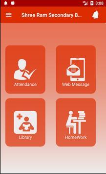 Shree Ram Secondary Boarding School screenshot 3