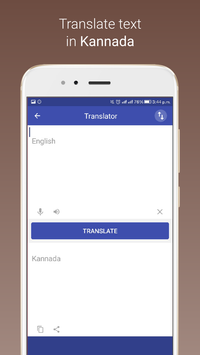 English to Kannada Translation for Android - APK Download