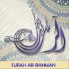 Surah Ar Rahman MP3 Offline иконка