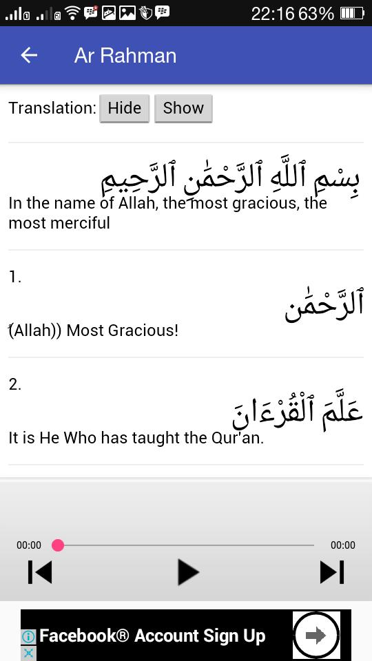 Surah Ar Rahman Mp3 Offline For Android Apk Download