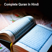 Complete Quran In Hindi icon