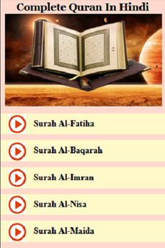Complete Quran In Hindi poster