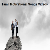 Tamil Motivational Songs Videos icon