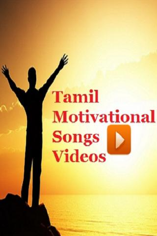 Tamil Motivational Songs Videos for Android - APK Download