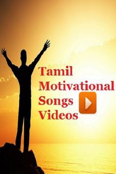 Tamil Motivational Songs Videos poster