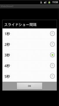 SlideShow apk screenshot