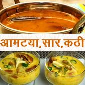 Kadhi, Soup Recipes in Marathi icon