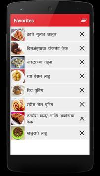 Sweet(Mithai) Recipes in Marathi screenshot 6
