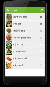 Vegetables Recipes in Marathi screenshot 6